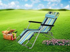 Poilsio kėdė RELAX